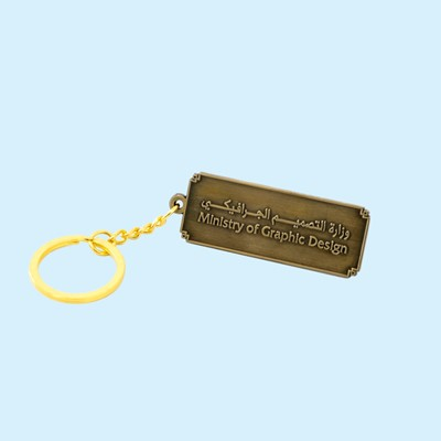 Picture of Ministry of Graphic Design Keychain (Brass)