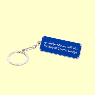 Picture of Ministry of Graphic Design Keychain (Blue)