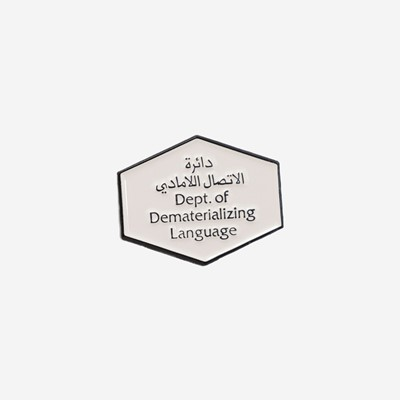 Picture of Department of Dematerializing Language Pin