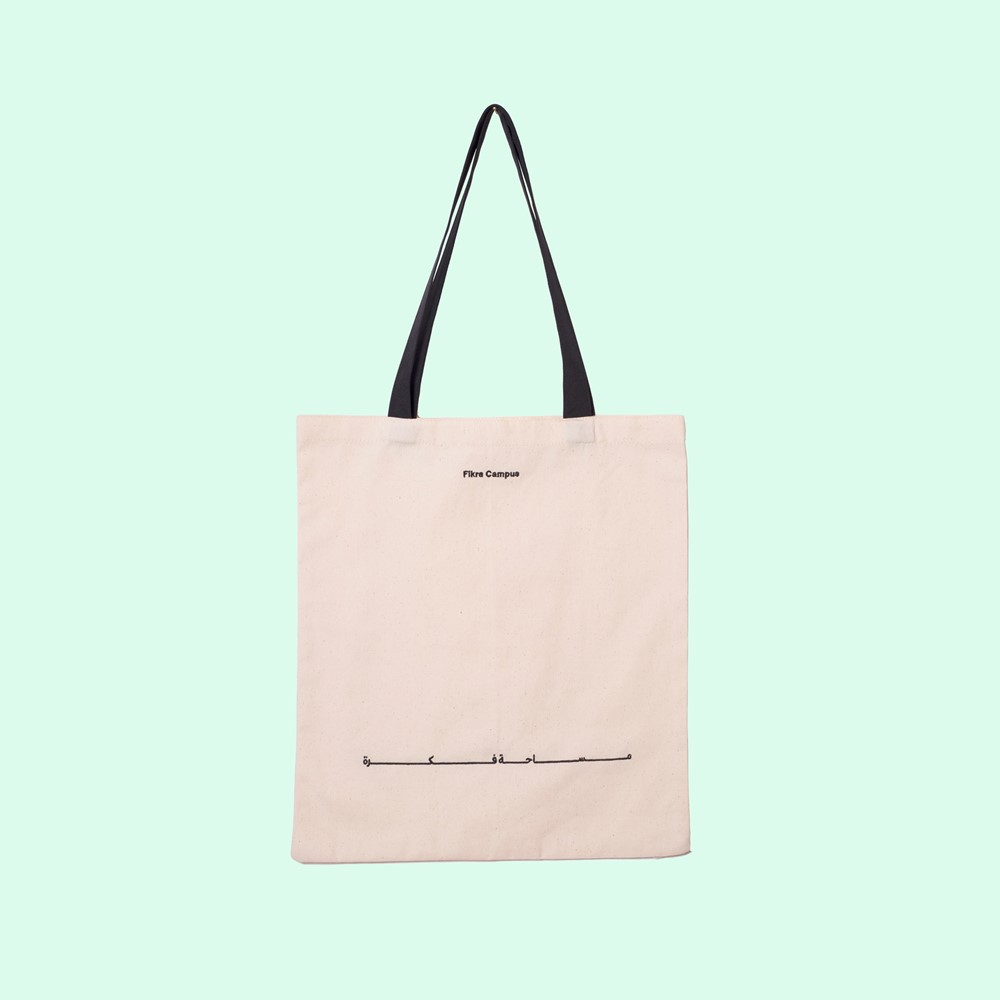 Picture of Campus Tote Bag