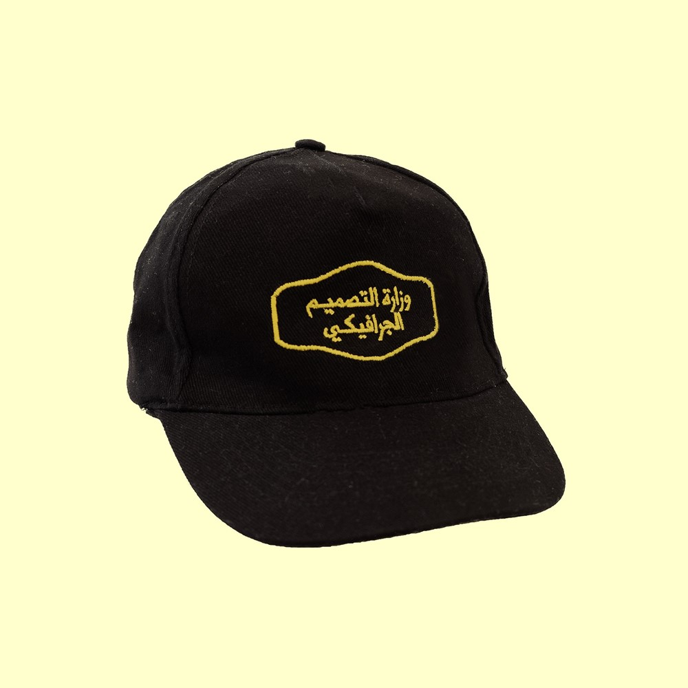 Picture of Ministry of Graphic Design Cap (Black)